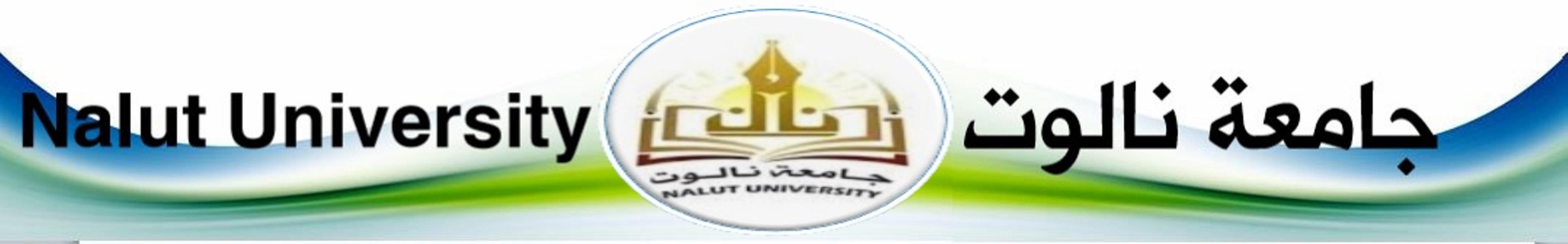 جامعة نالوت
