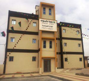 Nalut University Main Building