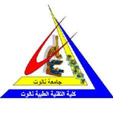شعار كلية التقنية الطبية