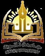 جامعة نالوت Logo
