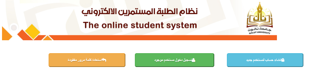 Current Student System